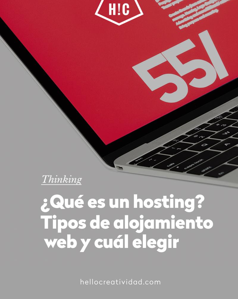 ¿Qué es un hosting? Tipos de alojamiento web y cuál elegir